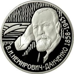 Режиссёр, один из основателей МХАТа В.И. Немирович-Данченко - 150 лет со дня рождения (23.12.1858 г.)