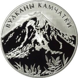 Вулканы Камчатки. Россия во всемирном, культурном и природном наследии ЮНЕСКО