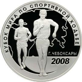 Кубок мира по спортивной ходьбе (г. Чебоксары)