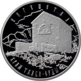 Храм Тхаба-Ерды, Республика Ингушетия