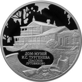 Дом-музей И.С. Тургенева, Орловская обл.