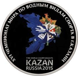 XVI чемпионат мира по водным видам спорта 2015 года в г. Казани