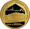 1000-летие основания Казани.