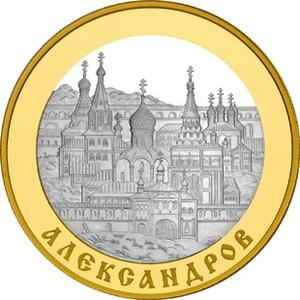 Александров. Золотое кольцо России